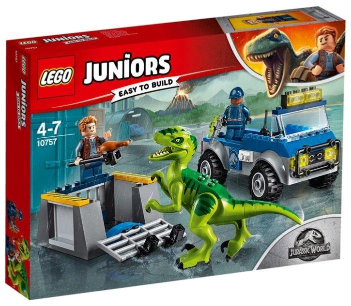 Купить <b>Конструктор LEGO Juniors 10757</b> Грузовик спасателей ...