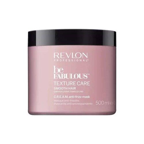 Revlon Professional Be Fabulous Маска разглаживающая, 500 млМаски и сыворотки<br>