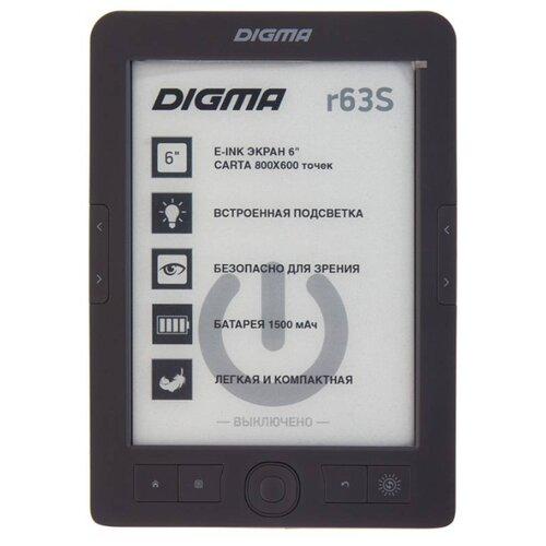 Электронная книга DIGMA r63S серый