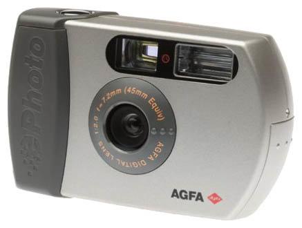 Фотоаппарат Agfa ePhoto CL18