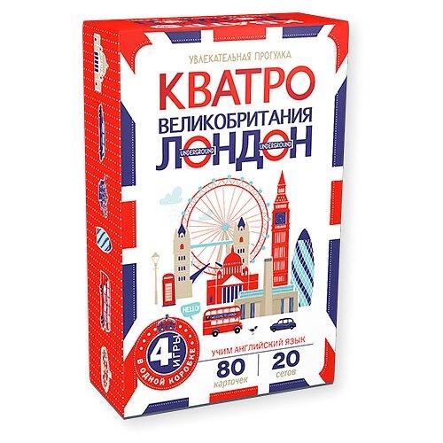 Набор настольных игр CLEVER Увлекательная прогулка. Кватро. Великобритания. Лондон