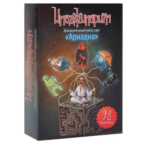 Купить Дополнение для настольной игры Cosmodrome Games Имаджинариум. Ариадна, Настольные игры