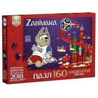 Пазл Origami ЧМ2018 Забивака Мяч в воротах (03823) , элементов: 160 шт.