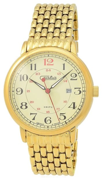Наручные часы Слава 1419709/2115-100