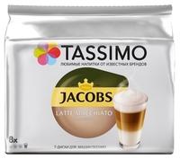Кофе в капсулах Jacobs Latte Macchiato Classico (8 шт.)