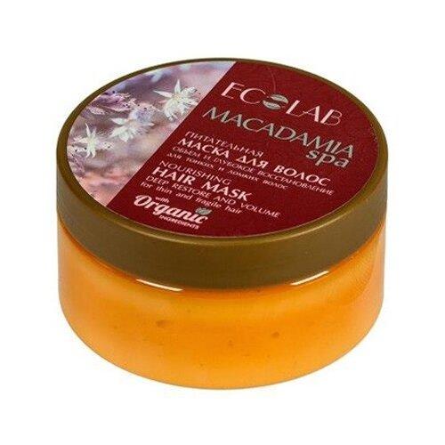 ECO Laboratorie SPA Маска для волос питательная Объем и глубокое восстановление, 200 мл