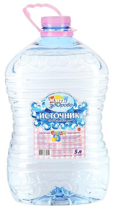 Источник здоровой жизни Детская вода