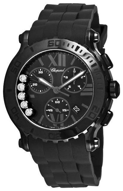 Наручные часы Chopard 288499-3007