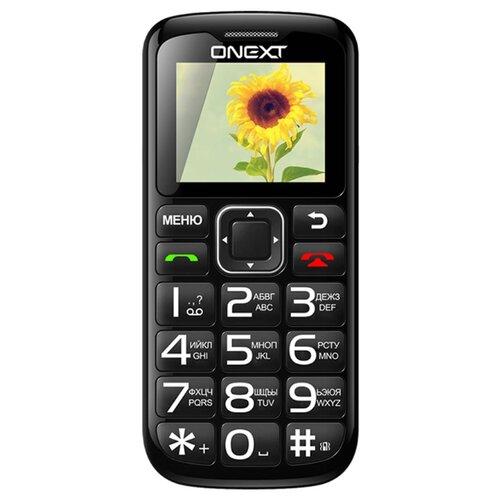 Телефон ONEXT Care-Phone 5 черный телефон onext care phone 6 красный