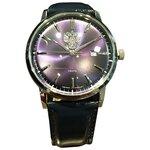 Наручные часы Слава 1391738/2115-300