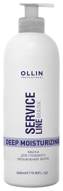 OLLIN Professional Service Line Маска для глубокого увлажнения волос