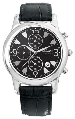 Мужские ника стоимость часов серебряные скупка часы au10 цена