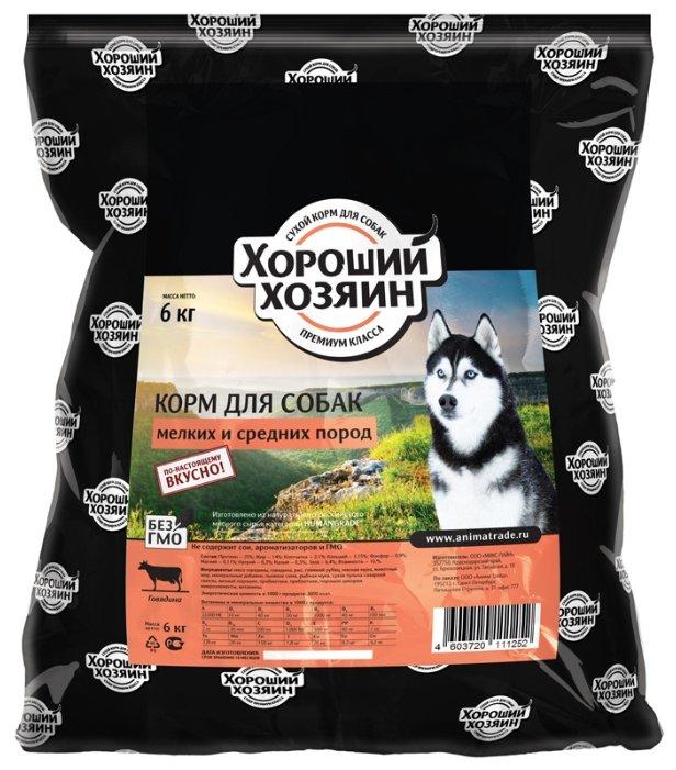 Корм для собак Хороший Хозяин Сухой корм для собак мелких и средних пород