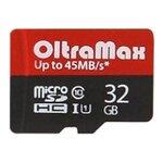 Карта памяти OltraMax microSDHC Class 10 UHS-1 45MB/s + SD adapter