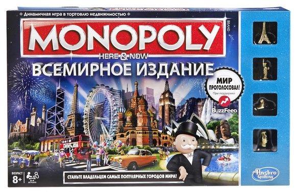 Настольная игра Hasbro games Monopoly Здесь и Сейчас. Всемирное издание