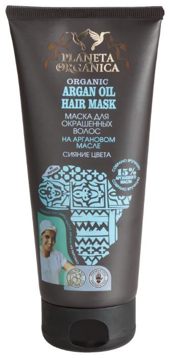 Planeta Organica Organic Argan Oil Маска для окрашенных волос на Аргановом масле