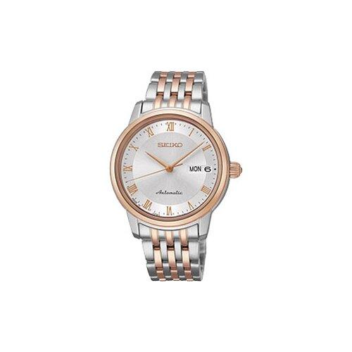 Наручные часы SEIKO SRP882 наручные часы seiko srp694