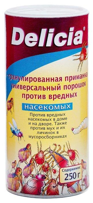 Порошок Delicia гранулированная приманка против вредных насекомых