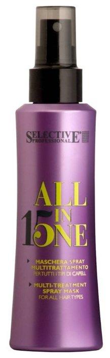 Selective Professional All In One Маска-спрей 15 в 1 многофункциональная для всех типов волос