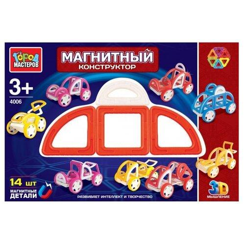 Купить Магнитный конструктор ГОРОД МАСТЕРОВ Магнитный 4006 Машинка, Конструкторы