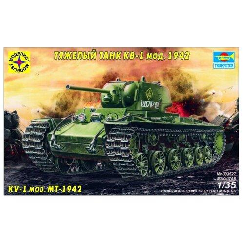 Купить Сборная модель Моделист Тяжелый танк КВ-1 мод. 1942 г. (303527) 1:35, Сборные модели