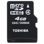 Toshiba THN-M102K*0M2