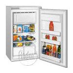 Холодильник Смоленск 3M