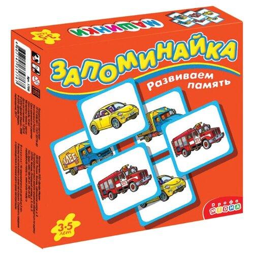 Настольная игра Дрофа-Медиа Запоминайка. Машинки