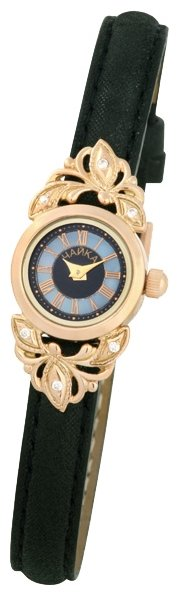 Наручные часы Чайка 97050-456.518