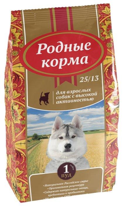 Родные корма (16.38 кг) Сухой для собак с высокой активностью
