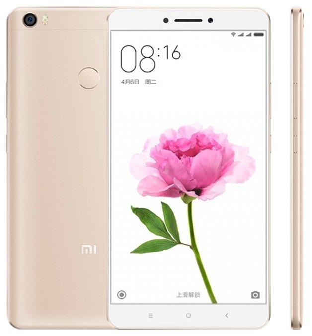 Смартфон Xiaomi Mi Max 32GB
