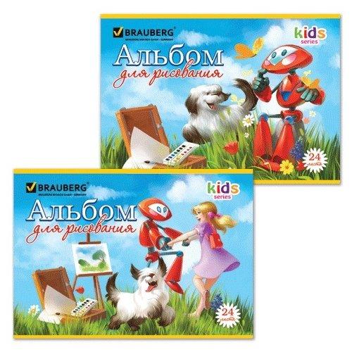 Альбом для рисования BRAUBERG Kids series Робби-художник 29.7 х 21 см (A4), 100 г/м², 24 л.