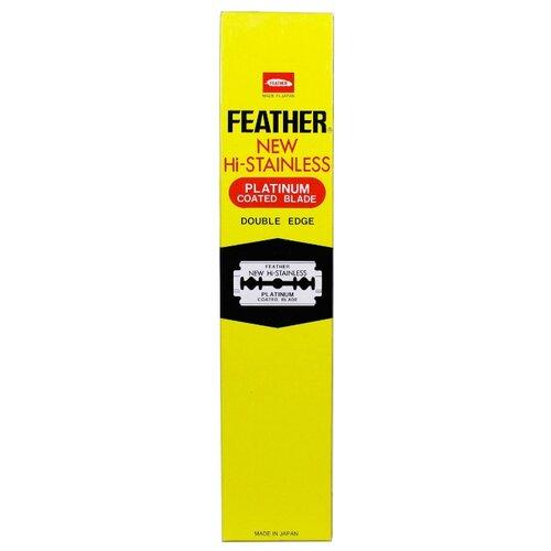 Лезвия для Т-образного станка Feather New Hi-Stainless, 200 шт.