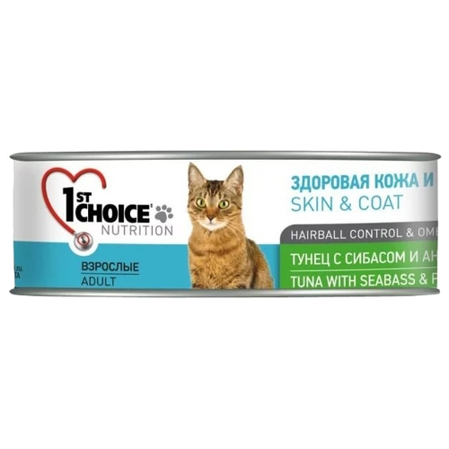 Корм для кошек 1st Choice (0.085 кг) 1 шт. HEALTHY SKIN and COAT Tuna with Seabass and Pineapple for ADULT CATS canned