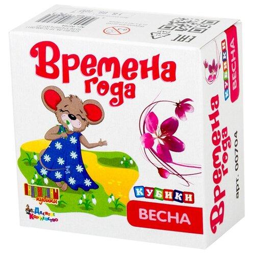 Купить Кубики-пазлы Десятое королевство Весна 00704, Детские кубики