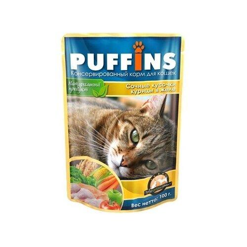 Корм для кошек Puffins с курицей 24шт. х 100 г