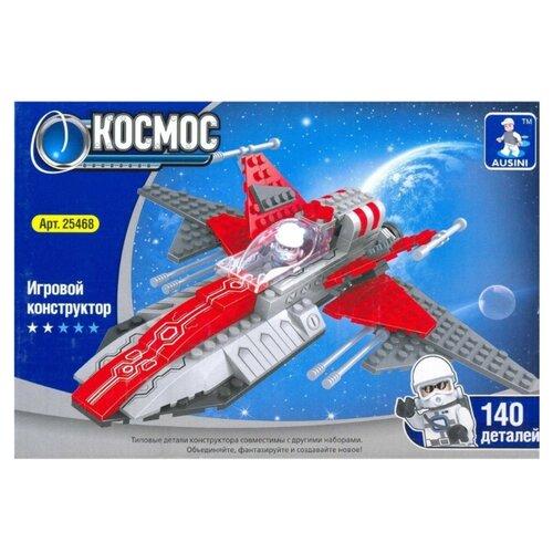 Купить Конструктор Ausini Космос 25468, Конструкторы