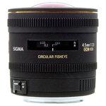 Sigma AF 4.5mm f/2.8 EX DC HSM Circular Fisheye Canon EF-S