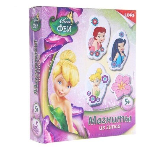 Купить LORI Магниты из гипса - Disney Феи (Мд-011), Гипс