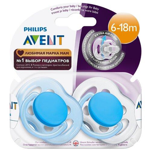 Пустышка силиконовая анатомическая Philips AVENT Freeflow SCF178/27 6-18 м (2 шт) голубой пустышка силиконовая philips avent freeflow 0 6 мес