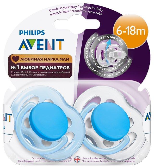 Пустышка силиконовая анатомическая Philips AVENT Freeflow SCF178/27 6-18 м (2 шт)
