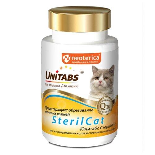 Добавка в корм Unitabs SterilCat для кастрированных котов и стерилизованных кошек таблетки 120 шт. добавка в корм unitabs prebiotic для кошек и собак 100 шт