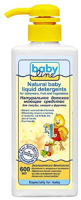 Купить BabyLine Средство для мытья посуды, овощей и фруктов 0.6 л с дозатором по низкой цене с доставкой из Яндекс.Маркета (бывший Беру)