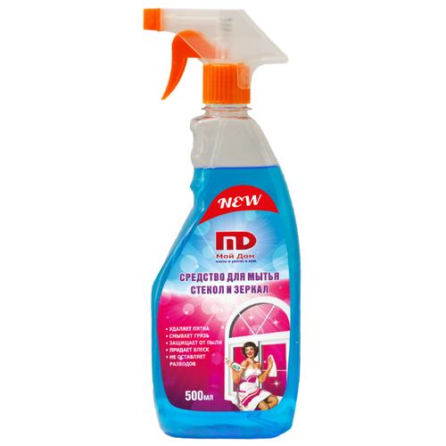 Спрей Мой дом для мытья стекол Свежий Озон 500 мл дом для кукол мой дом алина 4108