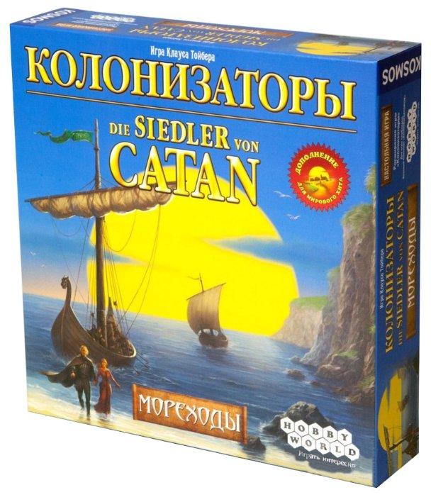 Дополнение для настольной игры HOBBY WORLD Колонизаторы. Мореходы