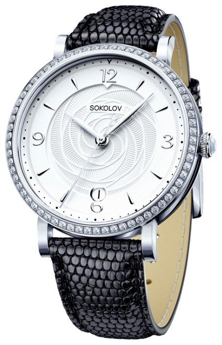 тем, женские наручные часы anne klein 2755bksv ответить