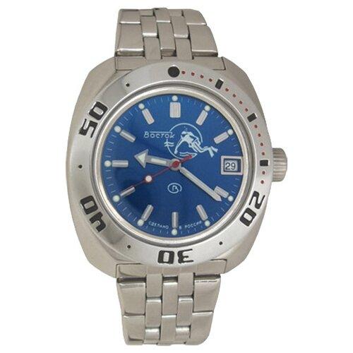 Наручные часы Восток 710059 мужские часы восток 710059