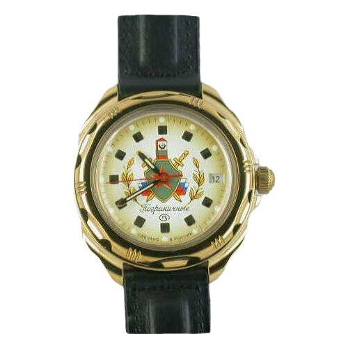 Наручные часы Восток 219553 наручные часы восток 431958