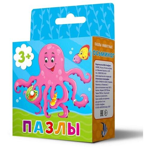 Купить Пазл ГеоДом Животные Осьминог (4607177454320), 16 дет., Пазлы