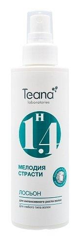 Teana Несмываемый лосьон для интенсивного роста волос «Мелодия страсти»